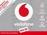 Vodafone расширяет сеть – 4G доступен уже в 25 городах Украины