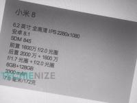 Характеристики Xiaomi Mi 8 утекли в сеть за неделю до анонса