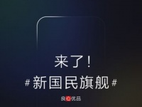 Безрамочный Lenovo Z5 представят 6 июня