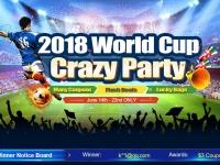 Coolicool.com проводит Crazy Party и распродажу, приуроченную к Чемпионату мира по футболу 2018 WorldCup