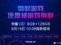 Популярный смартфон Honor View 10 получит версию с 8 ГБ ОЗУ