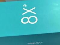 Honor 8X получит экран диагональю более 7 дюймов