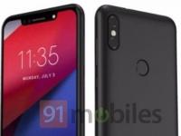 Motorola One Power выглядит как разжиревший клон iPhone X