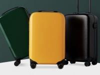 В чемодан Xiaomi 90 Minutes Smart Unlock Suitcase встроен дактилоскоп