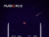 Названа дата анонса смартфона Nubia Z18