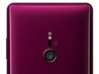 Sony Xperia XZ3: рендеры и все характеристики накануне анонса