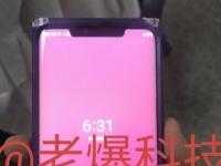 Смартфон Huawei Mate 20 Pro показали на живых фото