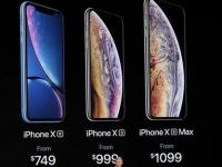 Официальные продажи новых iPhone 2018 начнутся в первой половине октября по цене от 29 999 гривен