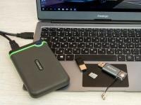 Тест месяца с Prestigio Smartbook 133S: Память и возможности ее расширения