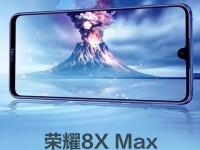 Huawei открыла продажи самого мощного смартфона с огромным экраном