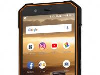 Sigma mobile представила защищенный смартфон X-treme PQ53
