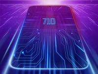 Дата анонса Vivo Z3 на Snapdragon 710 с Dual Turbo