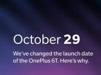 OnePlus перенесла анонс OnePlus 6T из-за презентации Apple