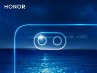 Honor выпустит компактный планшет с водозащитой