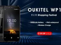 OUKITEL WP1 к распродаже 11.11 предлагается со специальным скидочным купоном