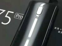 Распаковка слайдера Lenovo Z5 Pro на фото