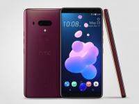 HTC опровергла слухи об отказе от флагмана на будущий год