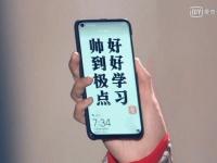Китайская звезда показала Huawei nova 4 с «дыркой» в экране