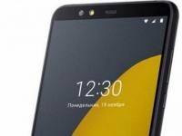 Яндекс.Телефон полностью рассекречен до анонса