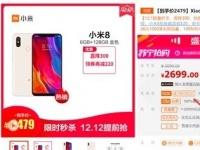 Флагман Xiaomi Mi 8 резко подешевел