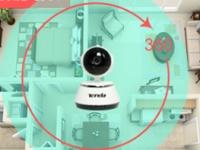 Tenda представила беспроводную PTZ видеокамеру С50+