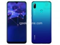 Смартфон Huawei P Smart (2019) протестирован перед самым анонсом