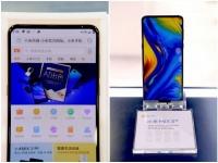 Xiaomi Mi Mix 3 стал первым в мире смартфоном с поддержкой 5G
