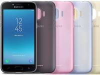 Samsung готовит линейку доступных смартфонов Rize