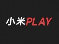К Рождеству готовится анонс нового смартфона Xiaomi Play с упором на игры