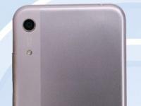 Honor 8A в TENAA: вырез-капля, двухчастная спинка, Android Pie
