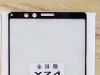 Передняя панель Sony Xperia XZ4 с экраном 21:9 на фото