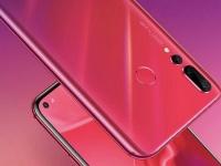 Huawei представила «дырявый» смартфон Nova 4 с 48-мегапиксельной камерой