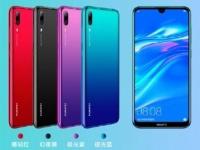Представлен смартфон Huawei Enjoy 9 за $150