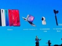 Huawei представила фотопринтер, умные весы, стабилизатор для смартфона и умную IP-камеру
