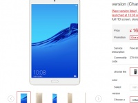 Водонепроницаемый планшет Honor Waterplay 8 выходит в версии с LTE-модемом