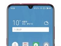 Meizu готовит смартфон с максимально узким каплевидным вырезом