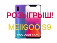 Результаты розыгрыша смартфона MEIIGOO S9