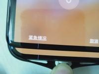 «Подбородок» Samsung Galaxy S10+ в сравнении с iPhone X и Mate 20 Pro