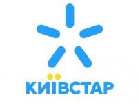 Изменение условий некоторых устаревших тарифных планов Киевстар