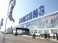 Samsung закрыла завод, на котором работали 2600 человек