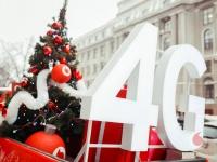 Vodafone существенно расширил 4G покрытие