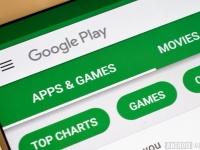 Google запретит выпускать 32-битные приложения