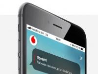 Vodafone расширил 4G покрытие на Волыни и в Ивано-Франковской областях