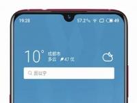 Скорый выход Meizu Note 9 подтвержден
