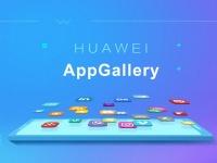 Huawei готовит релиз своего первого умного телевизора на апрель?