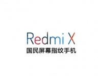 Redmi готовит анонс Redmi X в феврале: тот самый на Snapdragon 855?