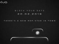 Дата анонса недорогого Vivo V15 Pro с выдвижной селфи-камерой