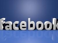 Facebook создаст конкурента iMessage на базе WhatsApp и Instagram