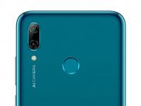 В Украине появится смартфон Huawei P smart 2019  в новом синем цвете