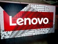 Lenovo демонстрирует сильную динамику и самую высокую квартальную выручку за последние четыре года